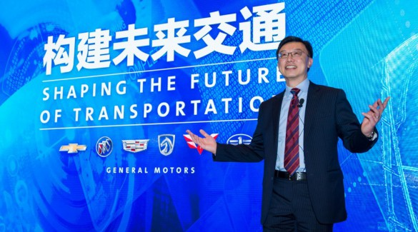 GM Executive Vice President and GM China President Matt Tsien outlines the company's five-year sustainable growth strategy in China focused on an improved product mix, greener technologies and personal mobility solutions.