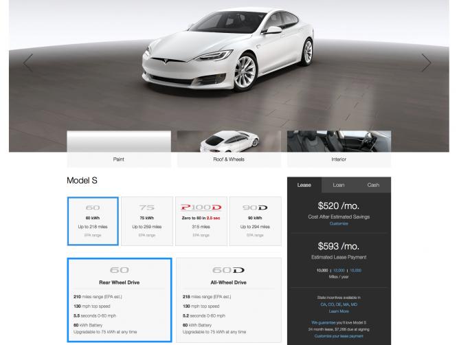 Tesla_site-e1471984253685